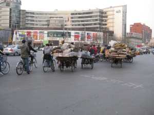 Wudaoukou, Beijing