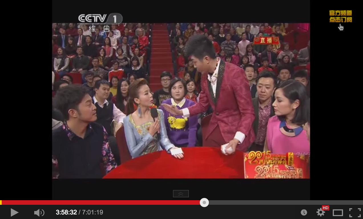 Chinesische Neujahrsgala als Propagandainstrument der KPC   Fajus Verlag